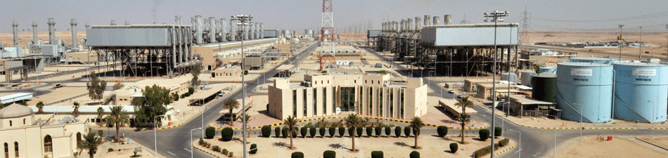 Riyadh Power Plant No.9 Combined Cycle